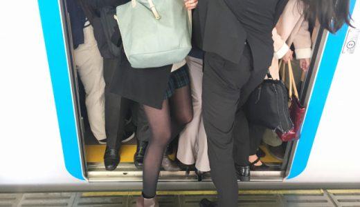 独立のメリットは通勤ラッシュ回避。満員電車はストレス社会の元凶