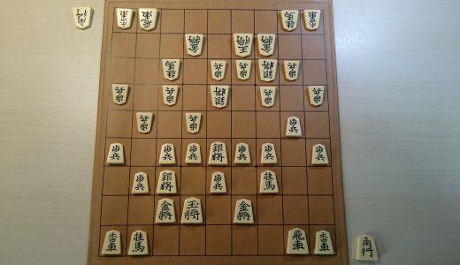 将棋倶楽部24 二段昇段計画。終盤力強化
