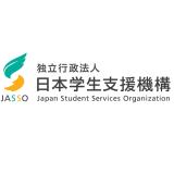 日本学生支援機構アイキャッチ用