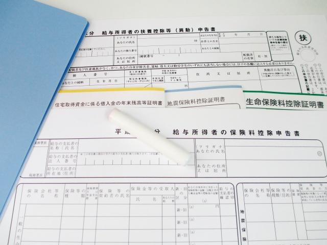 年末調整で会社に必要書類を提出し忘れた場合は確定申告しよう