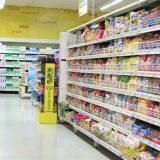 消費税の軽減税率制度のポイント