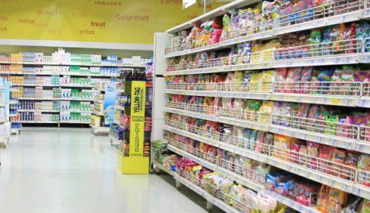 消費税の軽減税率制度の注意点【飲食料品の事例・請求書等の記載】