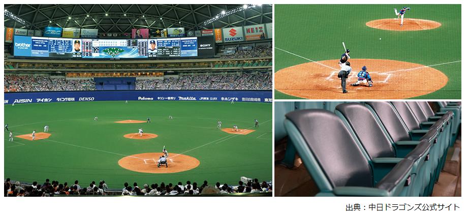 プロ野球のシーズンシート(年間予約席)は経費にできる?