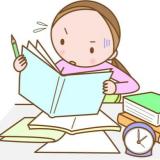 税理士試験に本気で合格したければ独学はおすすめしない