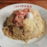 【将棋めし】紫金飯店・五目炒飯。ボリューム満点の勝負めし