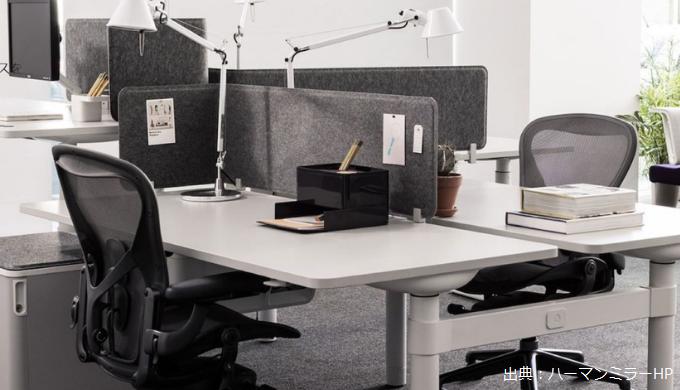 フリーランスが高級オフィスチェアを購入すべき理由