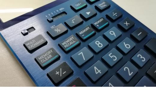 電卓のメモリー機能で簿記検定を攻略!M+、M-、GTで解答時間を短縮しよう