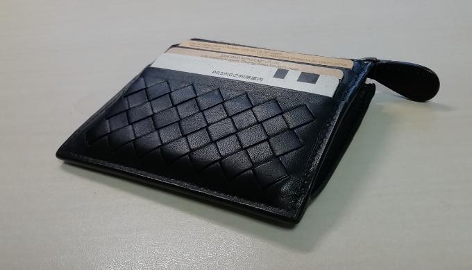カードケースを財布代わりにするとどうなる?財布を断捨離してみた